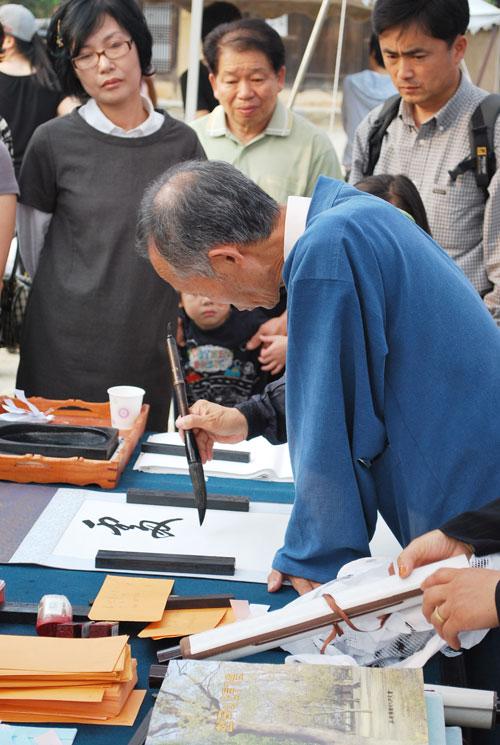 20081112_calligrapher