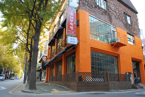 20081117_orangebldg
