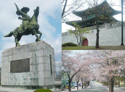 daegu_park