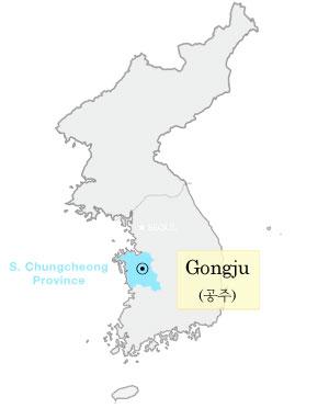 map_gongju