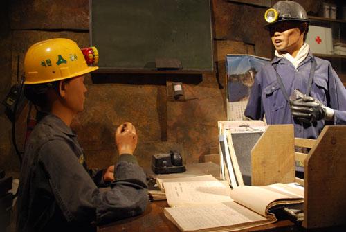 20090203_coalmuseum