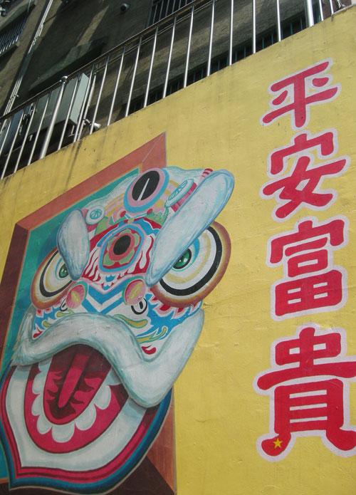 incheon_chinatown