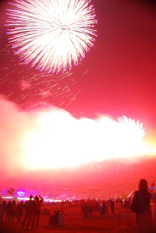 Jeongwol Daeboreum Fire Festival in Jeju Island