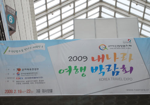 20090224_exposign
