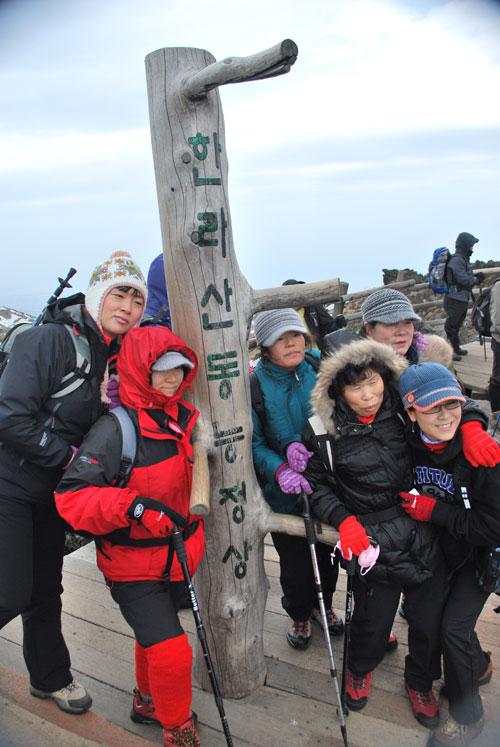 20090226_jeju_summitsnap