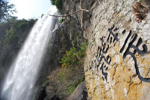 20090307_jeju_waterfall