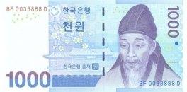 Toegye Lee-hwang et le temple de Dosanseowon. Personnage emblématique que l'on retrouve sur les billets de 1 000W.