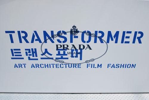 20090506_transsign