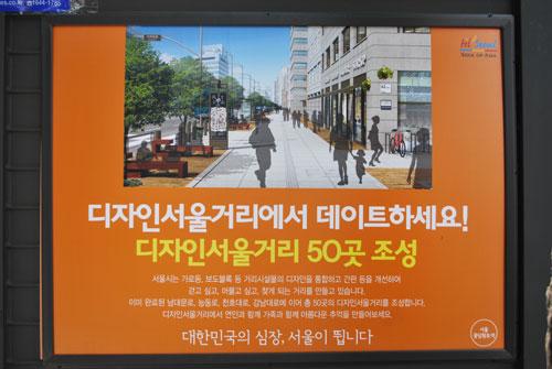20090622_designstreets