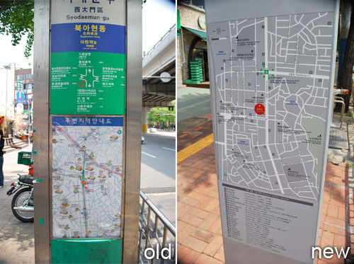 20090622_streetmaps