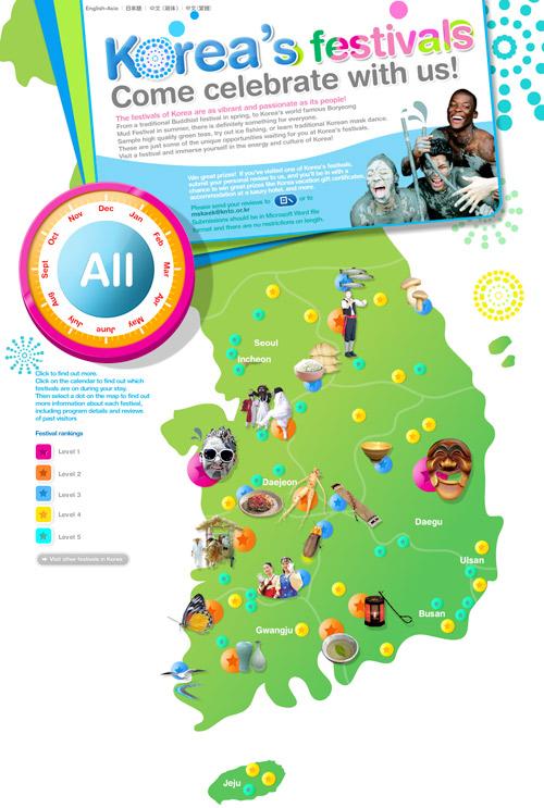 20090901_festivalsmap